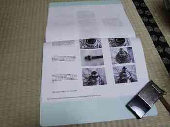 DSC01379_R.JPG