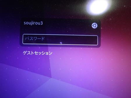 DSC06345_R.JPG