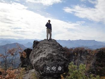 妙義山 石門めぐり090.jpg