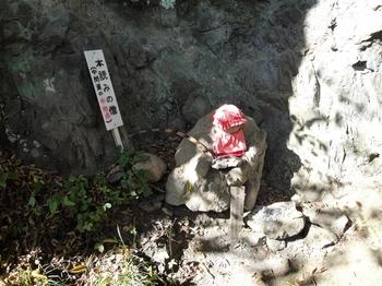 妙義山 石門めぐり138.jpg